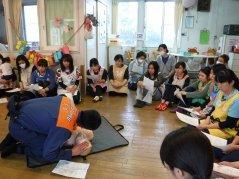 【けやき】救急法講習