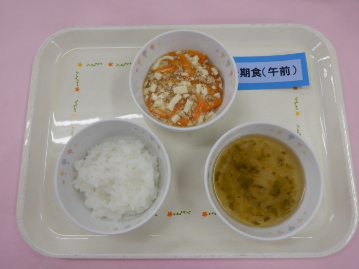 14rikouki_compressed.jpg