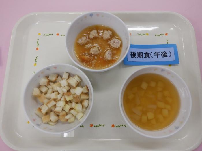 14rikoukigogo_compressed.jpg