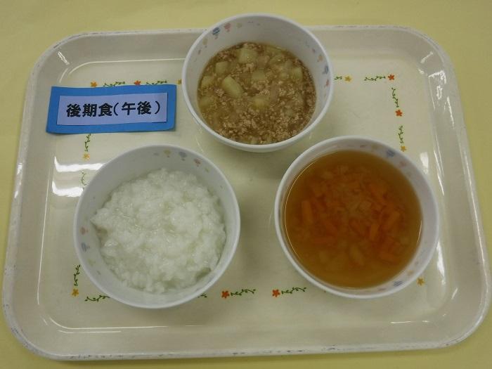 18rikoukigogo.JPG
