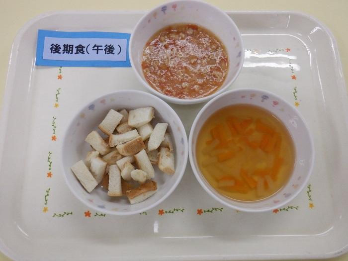 6rikoukigogo.JPG