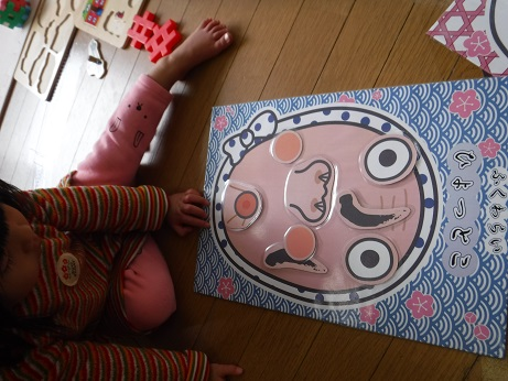 fukuwarai1.jpg