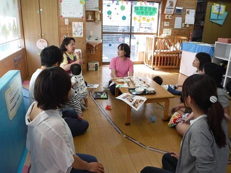 rinyuusyoku3.jpg